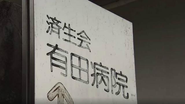 日本疫情扩大 医院出现人传人 安倍建议易感人群:别去人多地方 ...