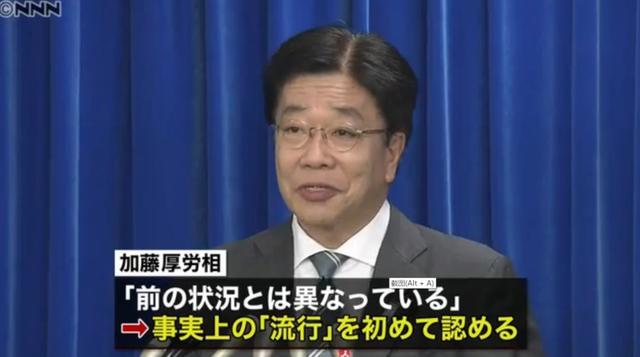 日本政府最新表态:情况已变