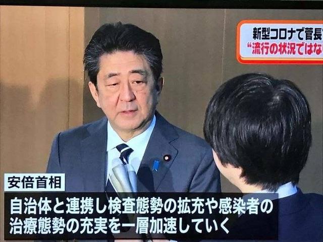 """日本""""起大早赶晚集""""?安倍政府应对新冠疫情为何力不从心 ..."""