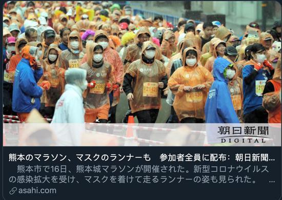 日本马拉松:向参赛者发口罩 恳请中国跑者弃赛