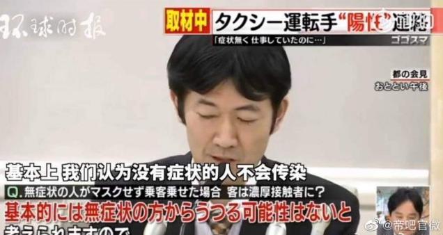 日本被批新冠病毒就医不严格 防疫漏洞百出