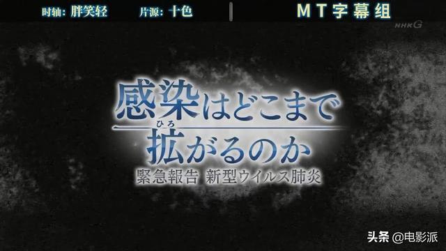 日本人拍出了第一个新冠纪录片,看完我五味杂陈