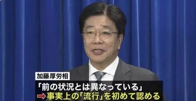 日本电视台采访出现震撼一幕,节目中断后,中国的反应太暖心了 ...