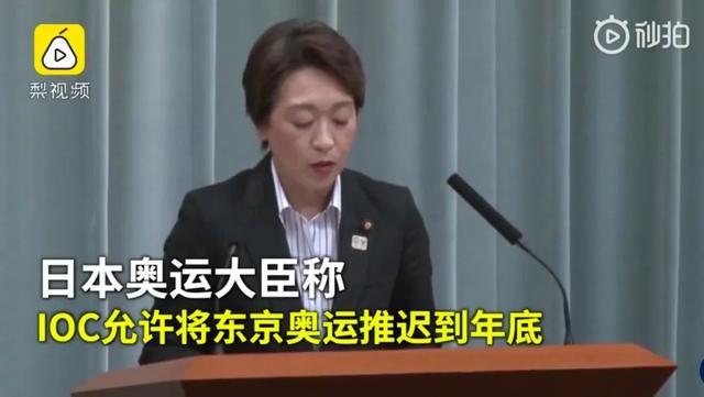 东京奥运会被允许延迟举行!北海道铃木知事爆红出圈
