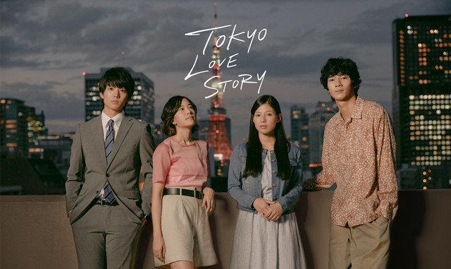 新版《东京爱情故事》追加演员阵容,4月29日开播
