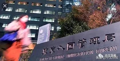 出入国在留管理庁:防疫期间签证更新期延长1个月