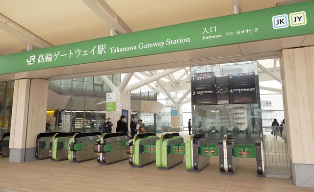 """日本新车站""""高轮gateway""""向媒体亮相 引入机器人和无人便利店"""