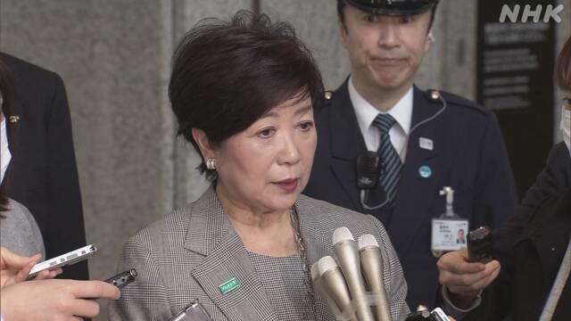 """东京感染人数破500,知事紧急会见安倍求""""封城"""""""
