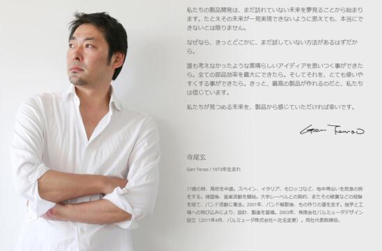 """日本""""乔布斯""""出手,推出网红""""蒸烤箱"""",狂卖1000000+台"""
