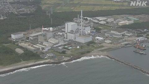 日本一天内多地地震:一核电站停运 局地5天地震超过40次