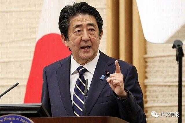 安倍:日本将为疫情休工提供世界最高补贴