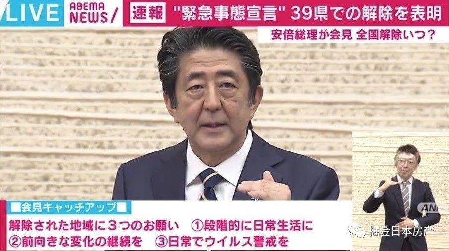 全面解封!凭什么日本检测量这么少 还能抗疫成功?
