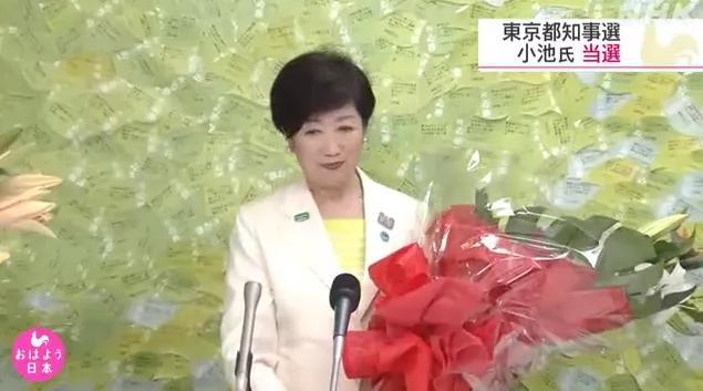 """闪电战拿下东京!小池百合子,日本人眼中的""""女帝""""?"""