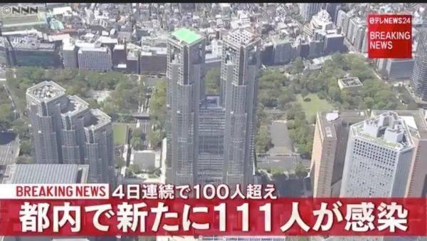东京病历激增令人心慌,牛郎店老板推锅保健所:都是他们的错 ...