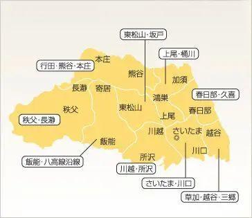 """你所以为的""""土味""""埼玉,实际上是东京后花园一般的存在"""