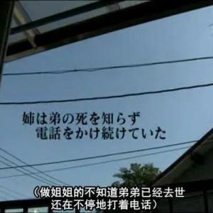 日本著名影星三浦春马之死 留下谜团无数…
