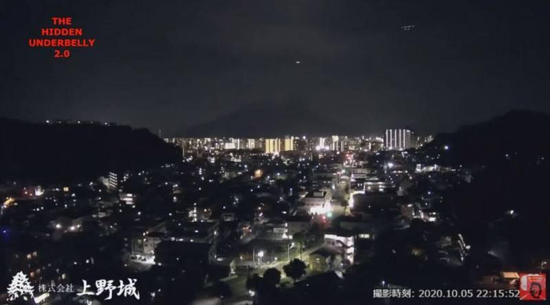 """日本火山口拍到""""UFO编队飞行"""" 昔日诡异视频曝光"""