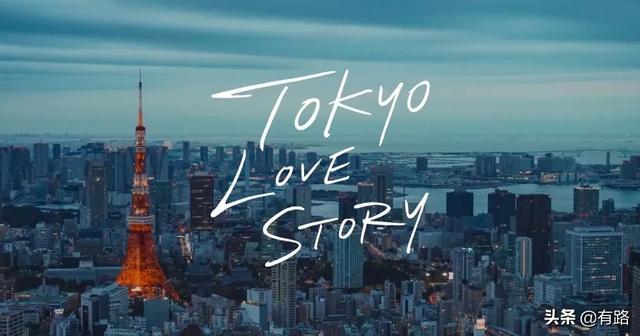 这部9.4分日剧不仅教会了我们爱情,也让我们认识了东京