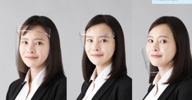 使用平板屏幕薄膜技术 日本推超透明防疫面罩