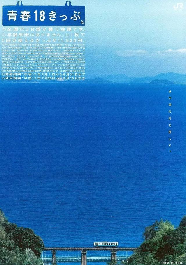 30个能看海的日本神仙车站,不只《千与千寻》才有