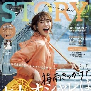 雨天出行利器!日本女人这三样好物,让你精致优雅地度过梅雨季 ... ...