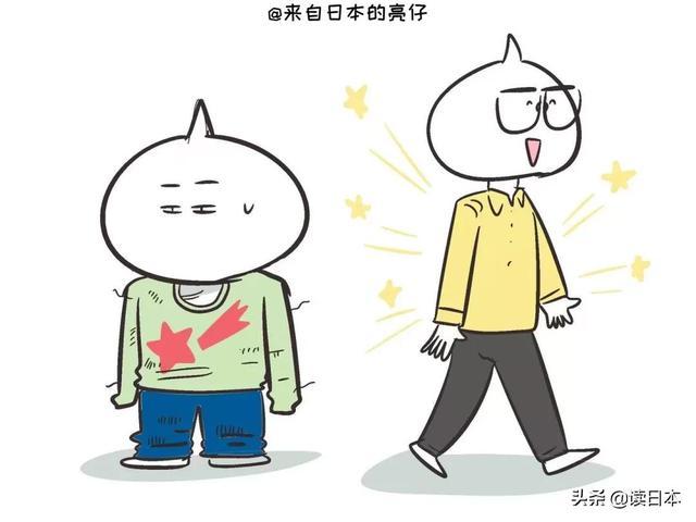 三胎政策引日本小哥深思,带你走进日本多子家庭的吵闹成长史 ... ...
