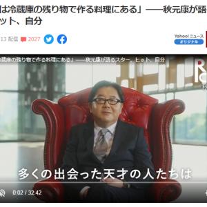 日本最强制作人,连续30年每天只睡3小时,喜欢剩饭,写出8千首歌 ... ... ... ...
