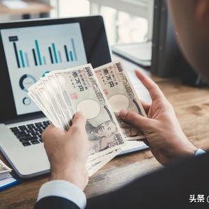 日本平均最低时薪涨至930日元,增长史上最多!你达标了吗? ... ... ...
