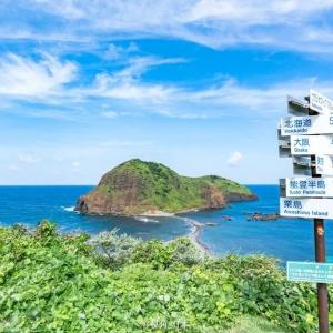 佐渡市向3胎以上家庭发放每胎200万日元 & 东京新增再超1100人 ... ... ...