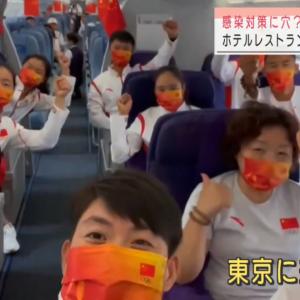 中国帆船队吐槽东京奥运上热搜了,日本网友:支持!