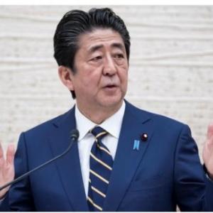 挺台湾不含糊!日本前首相安倍晋三发声