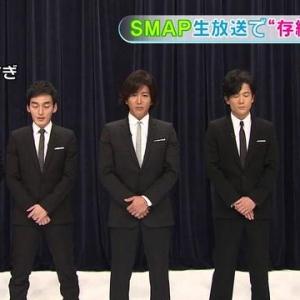 解散5周年:SMAP的成员如今都在做什么?