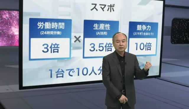 """软银孙正义:日本智能工业机器人产业面临""""iPhone时刻"""""""