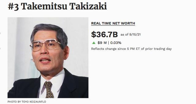 身家2461亿!神秘电子巨头成为了日本新首富……