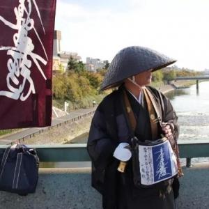 日本10万人点赞:人生除了死亡, 其他都是擦伤