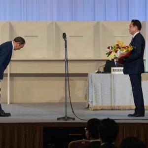 菅义伟内阁总辞职,岸田内阁阵容浮出水面