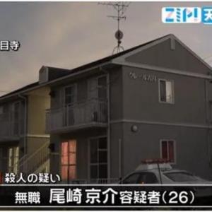 日本穷困绝望一家人:哥哥支开弟弟,独自承担了母亲的杀母重托 ...