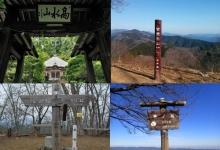 东京周末登山 - 高水山~岩茸石山~黒山~棒ノ折山縦走(2021/5/29)<初中级>