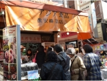 中国アジア食品店
